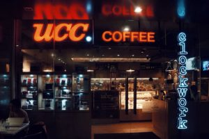 Coffee Time @ UCC Clockwork