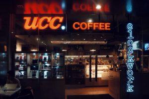 Coffee Time @ UCC Clockwork