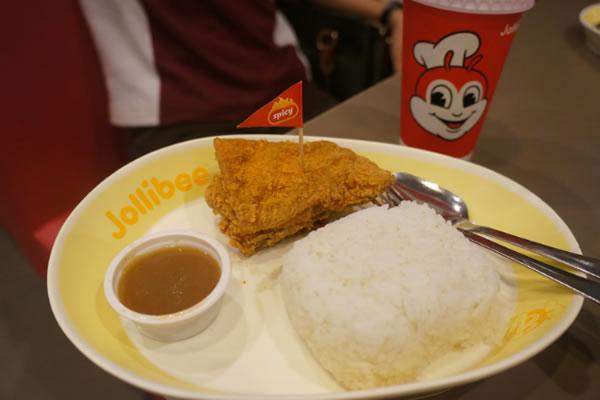 Jollibee ChickenJoy Meal