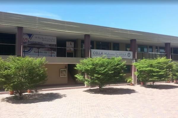 セラ プレミアムキャンパス(CELLA Premium Campus)