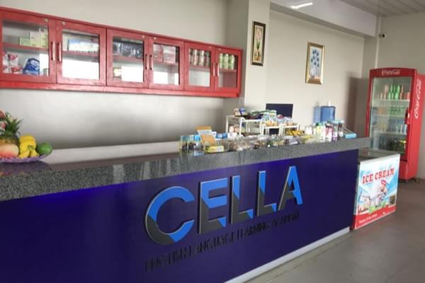 セラ ユニキャンパス(CELLA Uni Campus)